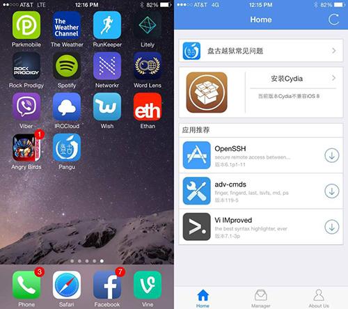 ứng dụng văn phòng cho iphone 6